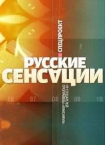 Валерий Меладзе. Жизнь на две семьи (12.03.2016)