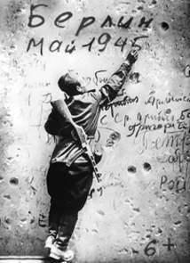 Берлин. Май 1945 (2013)