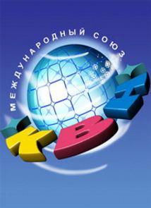 КВН. Премьер лига - Второй четвертьфинал (5.08.2016)