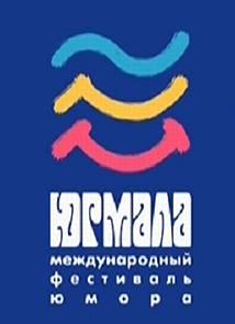 Юрмала-2014. Международный фестиваль юмора (эфир от 12.04.2014)