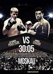 Бокс. Александр Поветкин - Мануэль Чарр (30.05.2014)