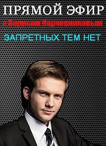 Валентин Юдашкин: Меня спасла любовь (6.03.2017)
