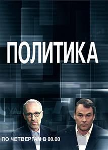 Ситуация в Донбассе. Есть ли перспективы (11.03.2015)