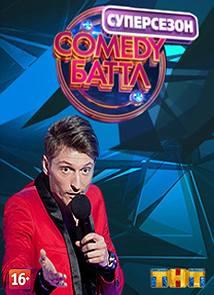 Comedy Баттл. Последний сезон (16 выпуск) / 17.07.2015 / ТНТ