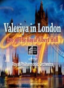 Концерт Валерии в Альберт-Холле (2.05.2015) / Первый канал