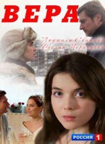 Фильм для взрослых бесплатно россия